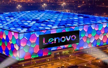 Lenovo se suma a las pantallas flexibles